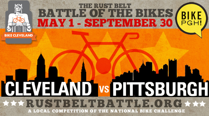 Rust Belt Battle of the Bikes